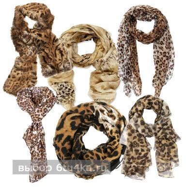 Леопардовые аксессуары: шарф