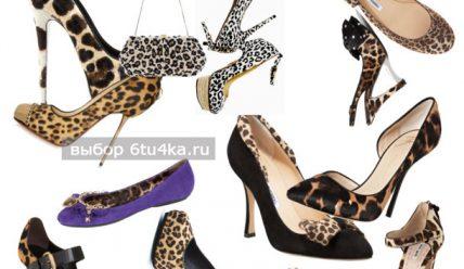 Леопардовые туфли: какие бывают и с чем носить
