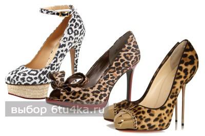 Леопардовые туфли на шпильке