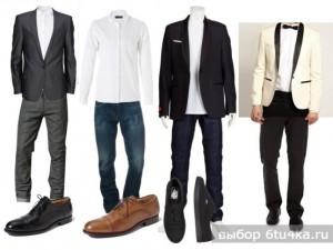 Что одеть на свадьбу мужчине парню