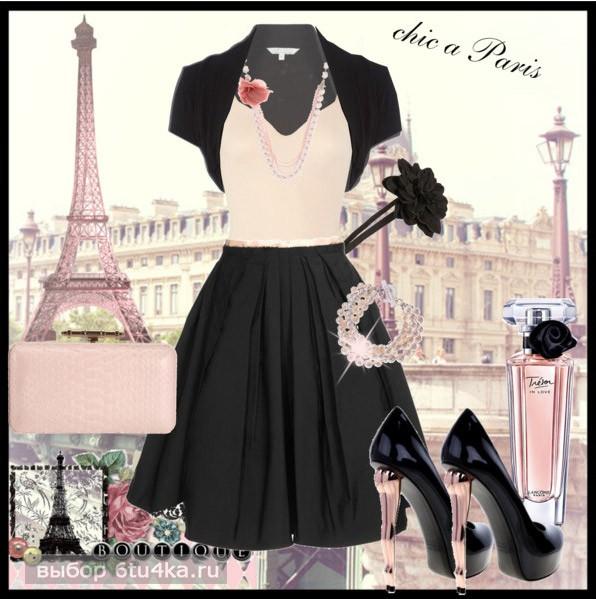 пышная черная юбка с чем носить