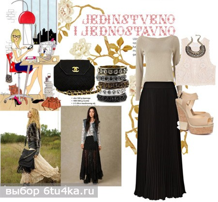 С чем носить и черную юбки в пол фото
