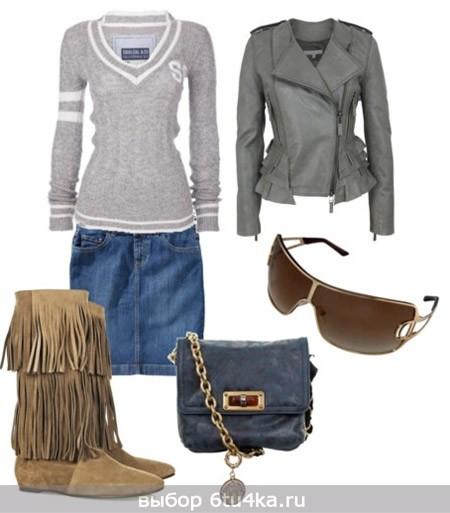 ... джинсы mustang: джинсы wrangler мужские mwz.