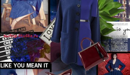 С чем и как носить темно-синий цвет