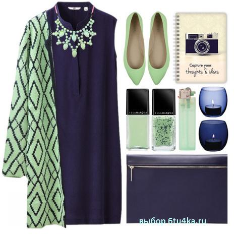 носить темно-синий