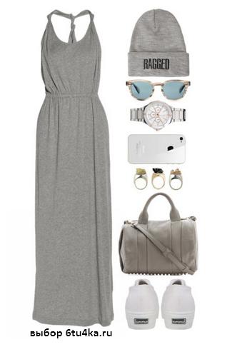 носить длинное платье