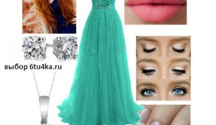 Образ на выпускной: как выбрать платье и дополнить его