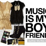 Что одеть в ночной клуб девушке