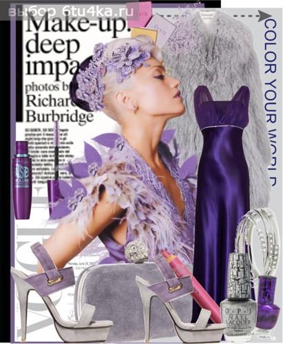 Шикарный серо-фиолетовый наряд на свадьбу