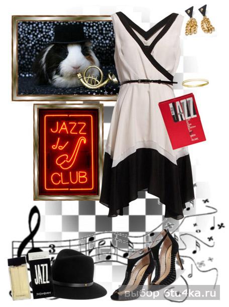 Что надеть на джазовый концерт