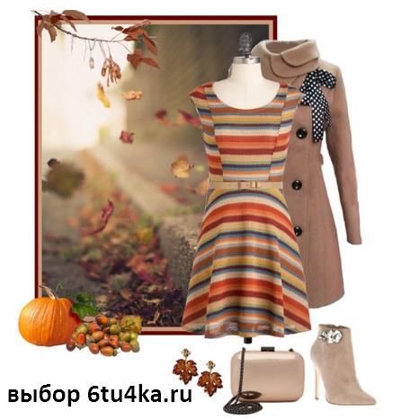 осенние платья на каждый день