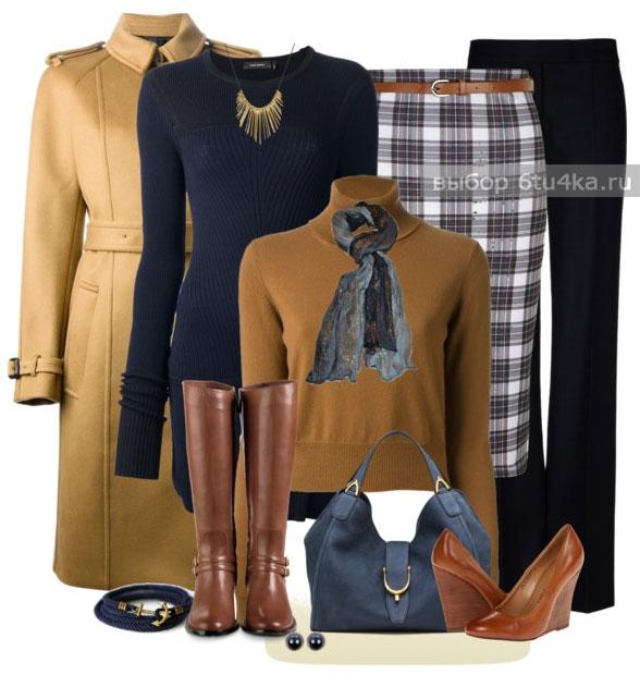 Плотное платье в составе делового гардероба