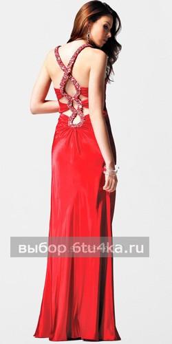 Королевское платье на выпускной
