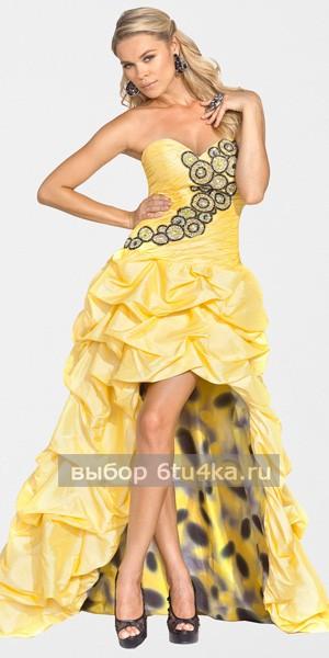 Платье на выпускной в латинском стиле