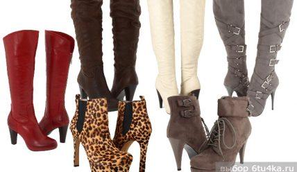 Выбираем подходящие сапоги под форму ног