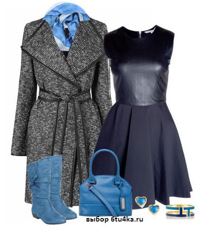 c чем носить синие сапоги