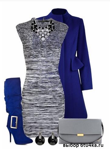 с чем носить синие сапоги
