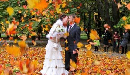 Свадьба в сентябре: приметы, советы, идеи