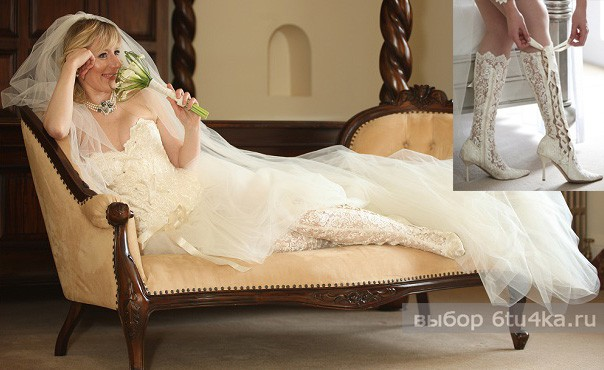 Свадебные сапоги цвета айвори