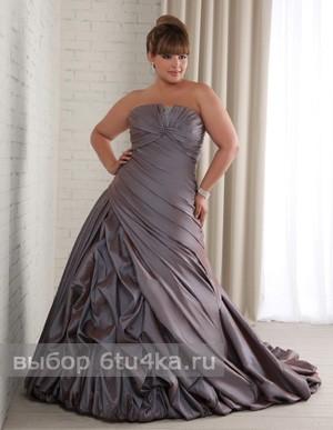 свадебное платье необычный цвет