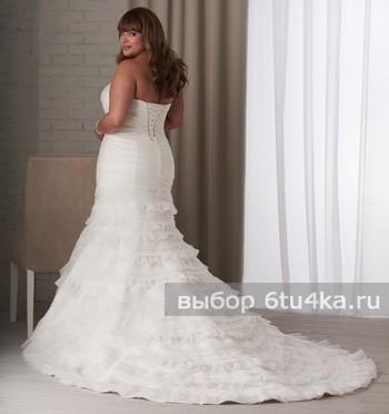 свадебное платье для полной фигуры русалка