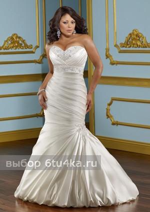 свадебное платье для полной русалка