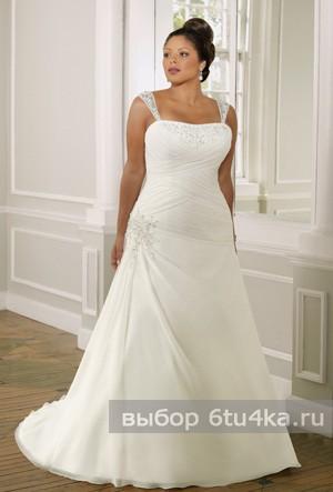 свадебное платье для полной фигуре
