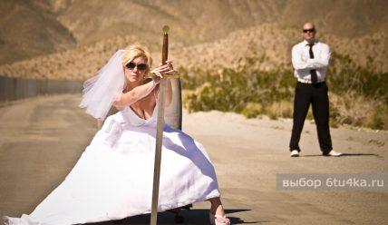 Убей свадебное платье (Trash the dress)