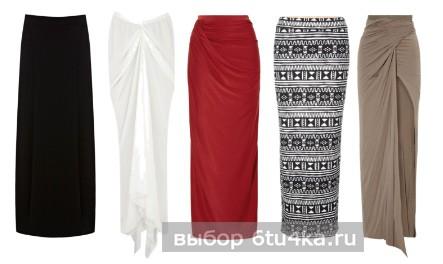 Модели длинных юбок: юбка-карандаш