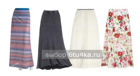 Модели длинных юбок: юбка-трапеция