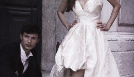 Вторая свадьба: как и с кем праздновать?