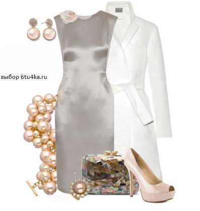 платье на второй день свадьбы