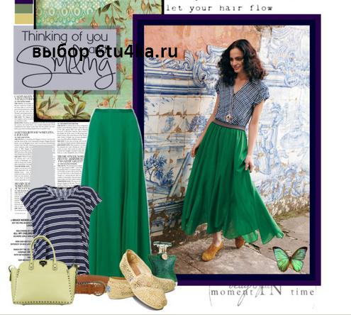 С чем одевать длинную зеленую юбку