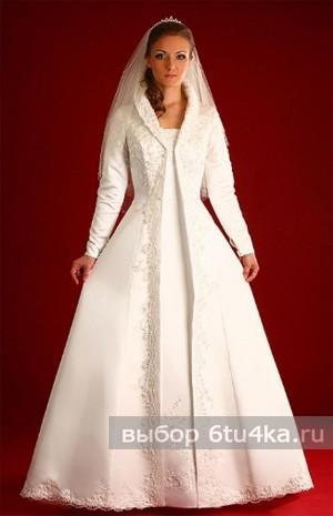 Свадебное платье с длинными рукавами: в стиле принцессы