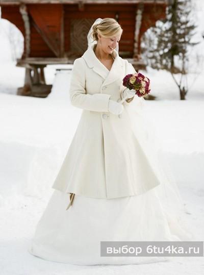 Зимнее свадебное платье, пальто и варежки. Стильно и тепло!