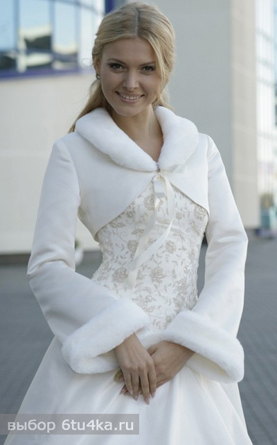 Стильная зимняя накидка подойдет для любого свадебного платья
