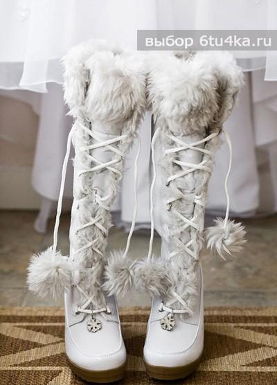 Зимние свадебные сапоги на меху, со снежинками