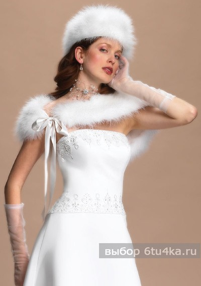 Свадебное платье. Зимним его делает шапка и накидка